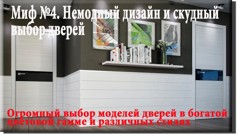 двери Волховец выбор